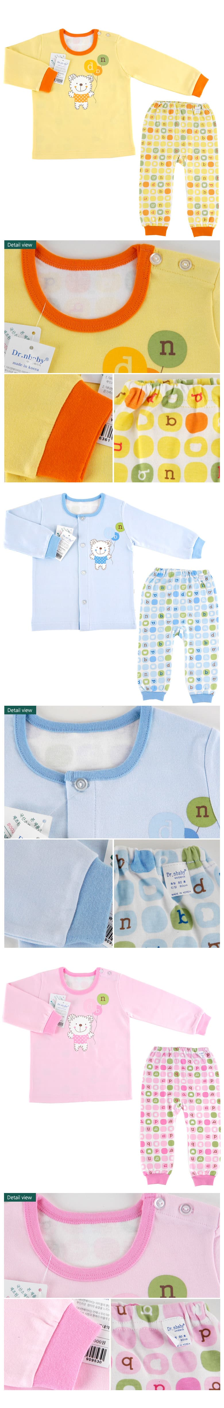 _balloon_ double layer long sleeves pajama set