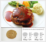 Olive Hamburg Steak(New)