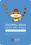 SNP Squirrel Aqua Face Art Mask