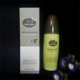 Spa_ Aesthetic_Body slim lotion