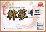 hansam health patch pad