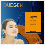 Korea Cosmetic Beta-glucan Essence Mask Pack
