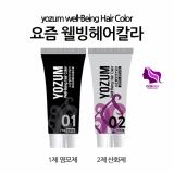 YOZUM Hair Dyeing