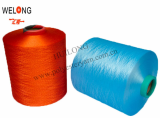 600d optical white polyester dty yarn for overlock
