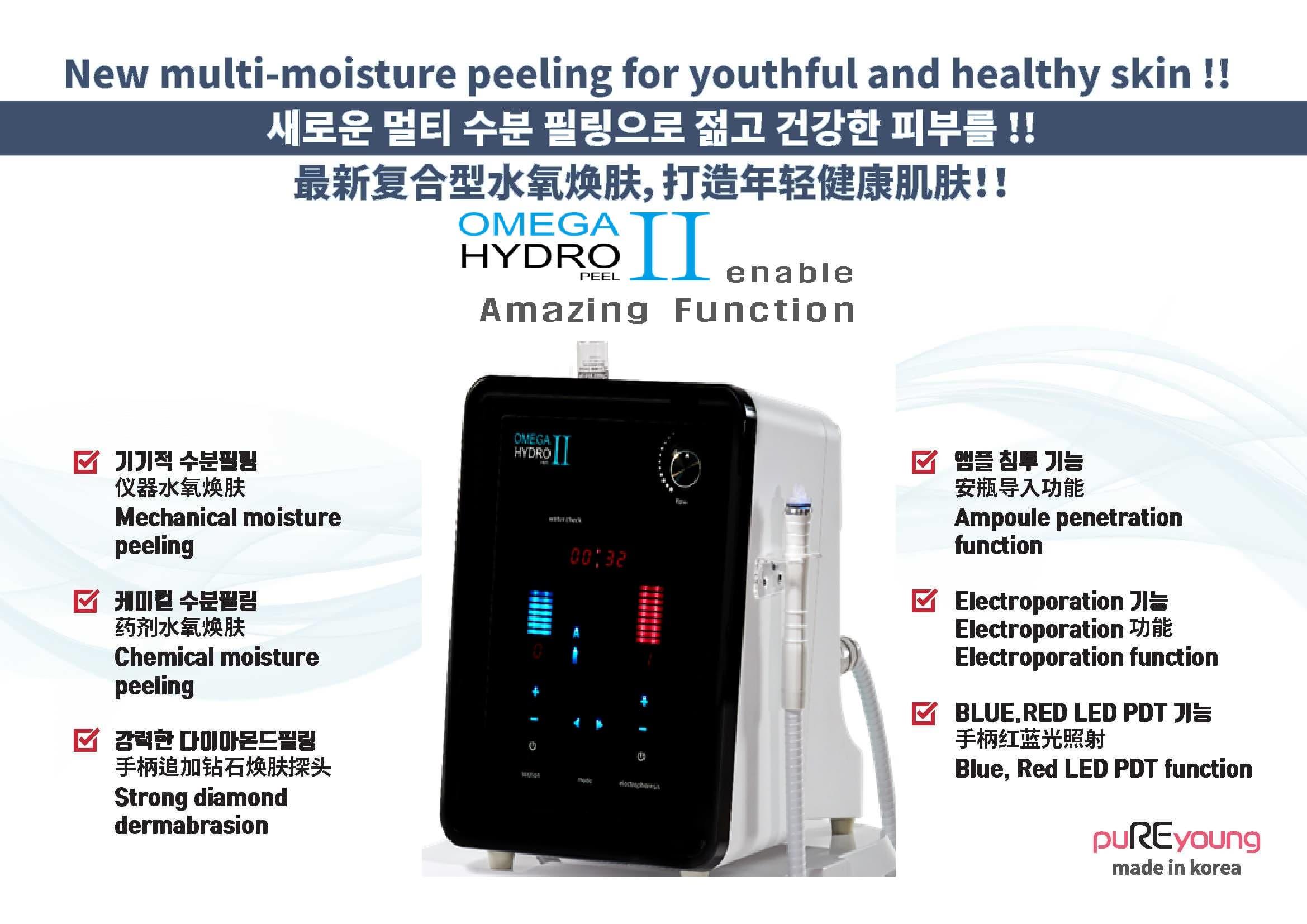 omega hydro peel 2 aesthetic skin care device