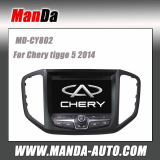 Chery tiggo 5 2014 OEM multimedia navigation