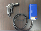 Ionizing Air Gun  _with Dc_power controller_