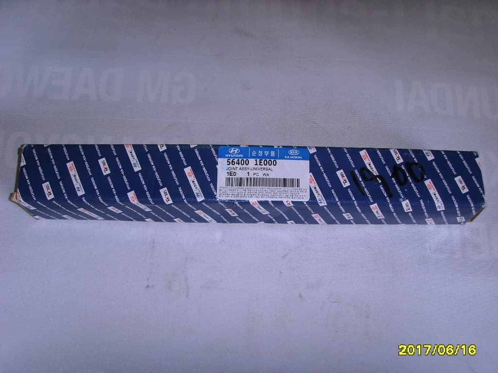 HYUNDAI NEW VERNA spare parts_56400 1E000_