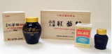 korean red ginseng extract  _bottle_ capsule_