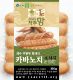 Cabanossi Sausage