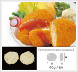 Chicken Cutlet(New)