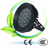 led flood light/led floodlighting/led cob flood lights