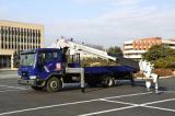 Stick Cargo Crane