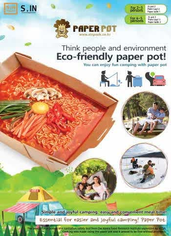 Eco-friendly Paper Pot