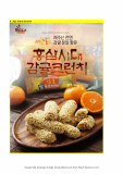 Korean Red Ginseng Orange Crunch