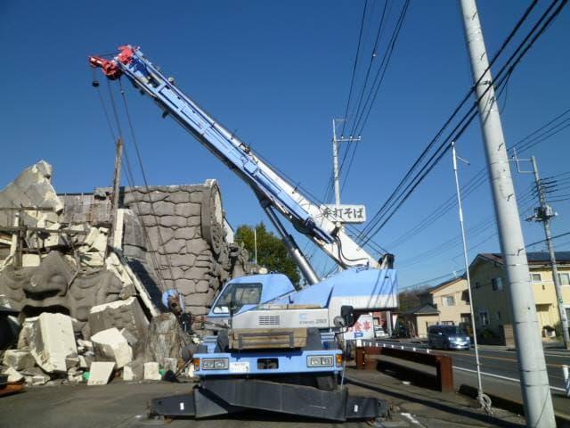 Tadano Rough Terrain Cranes : Tadano tr m