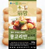 Mongolian Sausage