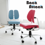 backattack chair luxury premium OFFICE CHAIR students kids