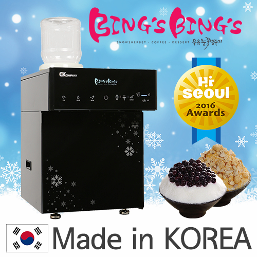Korea Bings Bings Mini Snow Ice flake bingsu Machine