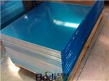 1050 1060 1070 1100 1200 aluminum sheet plate