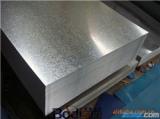 3003 LF21 3A21 3004 aluminum sheet/plate