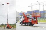 Aerial Sky Lift Truck