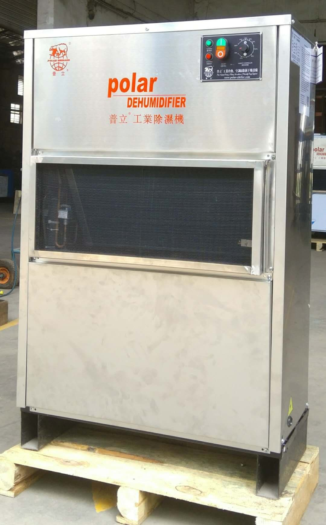 High_Temperature Dehumidifier for Garment Industry