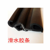 EPDM Weather Strips and Seals for Car_ Truck