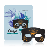 Carnival hydrogel eyepatch 4 Options