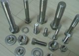 Fasteners round hex bolt nut studs screws threaded