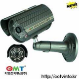 GMT CCTV IR LED 100pcs Bullet Camera (410k) [GMT Co., Ltd.]
