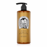 Lycoris Hevony Horse Oil Body Lotion _Lycoris Co__ Ltd__