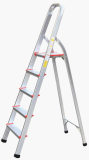 hosuehold ladder 5 rungs