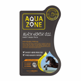 White Organia Aquazone Black Horse Oil Mask Pack