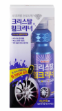 FIRSTCLASS CRYSTAL WHEEL CLEANER