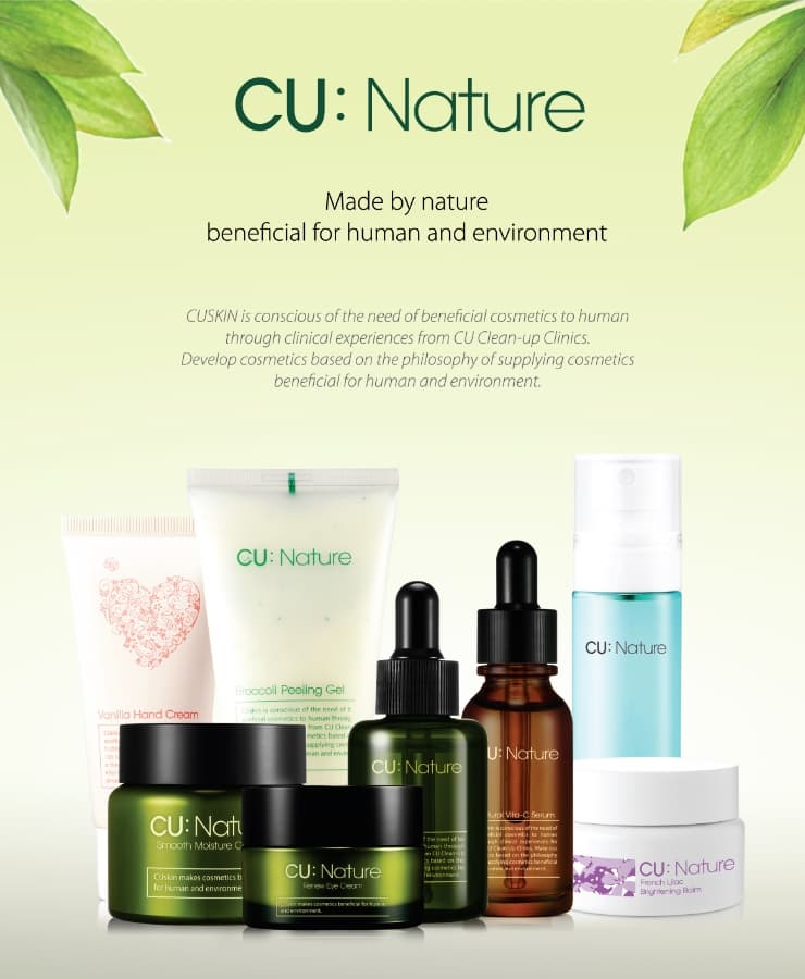CU- Nature Smooth Moisture Cream