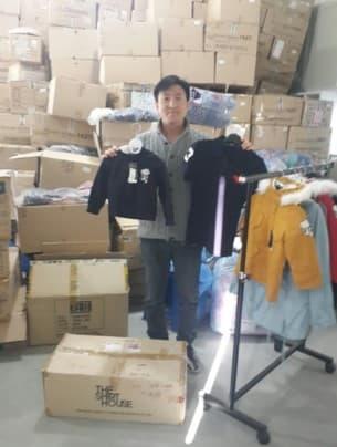 stock garment   tradekorea