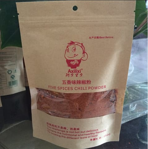 BBQ BARBECUE SEASONING POWDER five spices mix Chili powder
