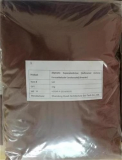 Concrete Admixture Aliphatic Superplasticizer