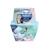 Lindsay luxury magic mask pack _ cup pack_ disposable facial