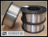 Zinc-Aluminium alloy wire for thermal spraying