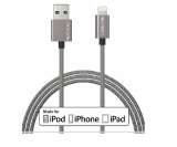 EARMAC MFI APPLE CABLE