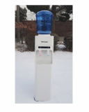 Water dispenser _SO_900_ MADE IN KOREA