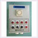 Steam Control B