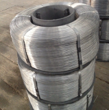 high carbon fish hook steel wire