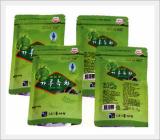 Green Tea(Powder)