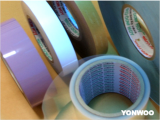 DOUBLE-SIDED PET FILM TAPE