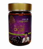 Acaiberry Powder
