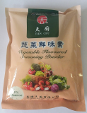 TIEN CHU Vegetable Flavoured Seasoning Powder