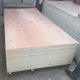 Sell_ WBP plywood 2 times press grade AB glue Melamine 10_